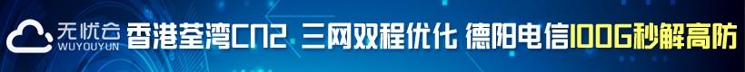 桔子数据:380元/年/2核/2GB内存/50GB空间/500GB流量/15Mbps端口/KVM/香港CN2 GIA-主机百科