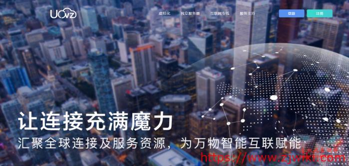UOvZ四川电信大带宽KVM云服务器8折_100M大带宽280元/月起_1核1G内存/20G SSD/2T流量-主机百科