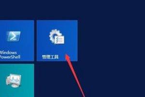 如何重置Windows Server 2012管理员密码-主机百科