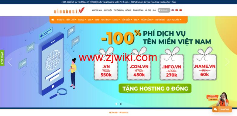 vinahost:越南胡志明VNPT,便宜越南VPS,免费的DirectAdmin,100Mbps不限流量,月付35元起-主机百科